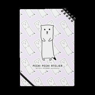 ぺちぺち工房 Pechi Pechi Atelierのおこじょがいっぱい Notes