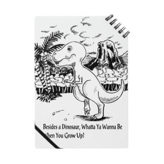 大きくなったら恐竜以外なにになりたい? Notes