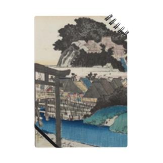 藤澤 (遊行寺) 東海道五十三次 (保永堂版) 歌川広重 Notes