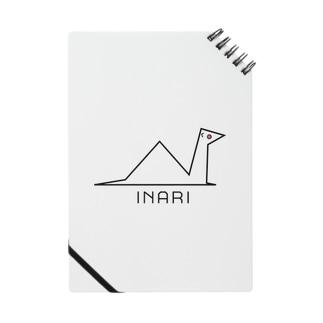 INARI Notes