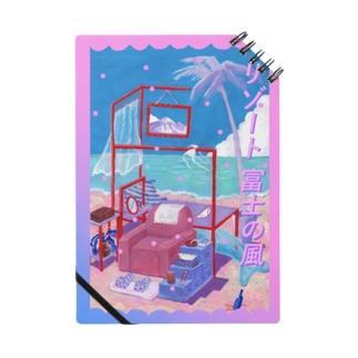 リゾート富士の風♪ Notebook
