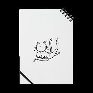 豆つぶのセクシー猫 Notes