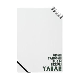 YABAI Notes