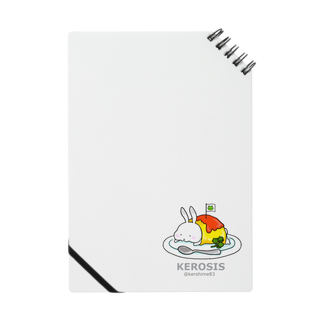 KEROSISのうさメルティ(オムライス)ロゴ入り Notes