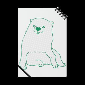 mugioのあの犬/ソーダ Notes