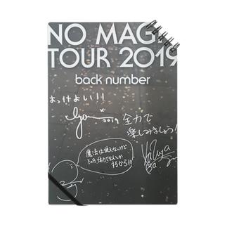 back number Notes