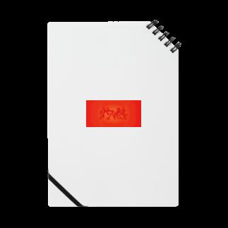 r_ematsの灼熱地獄 Notes