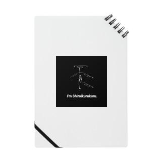 I'm Shiroikurukuru. Notes
