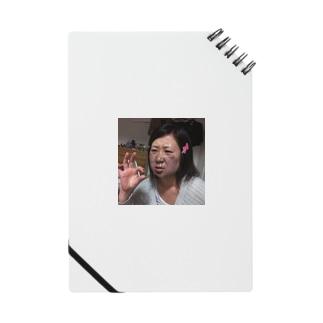 う Notes
