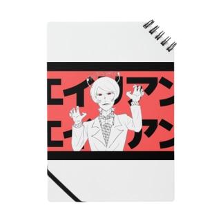 エイリアンエイリアン✕虫クン Notes