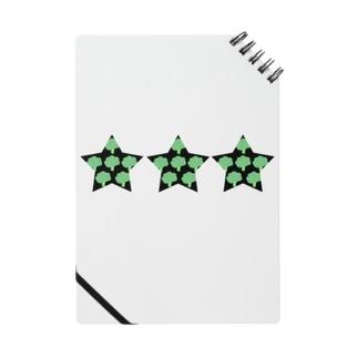 星のブロッコリー Notes