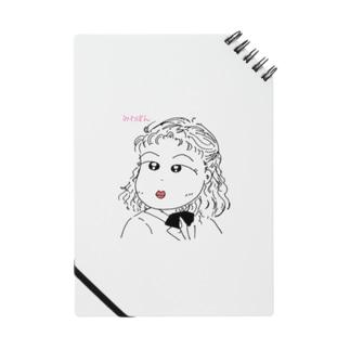 みわぽん Notes
