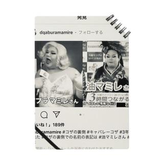 SADAHARU HIGA HAUTE COUTURE・アムロにはなれなかったけどトシミ〜にはなれた女装5。  Notes