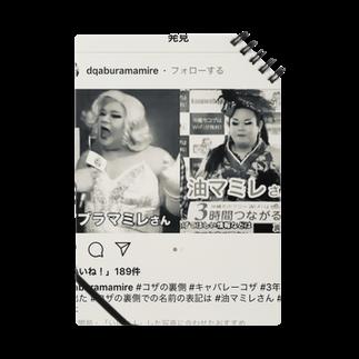 SADAHARU_ HIGA_HAUTE COUTREのSADAHARU HIGA HAUTE COUTURE・アムロにはなれなかったけどトシミ〜にはなれた女装5。  Notes