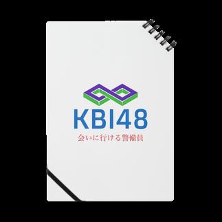 KBI48SHOPのKBI48グッズ Notes