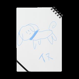 simono0501の絵心がないイッヌシリーズ Notes