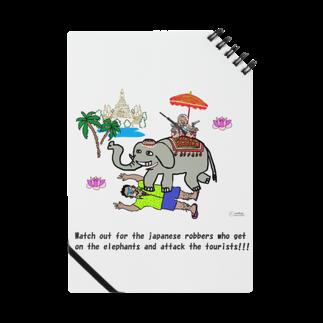 uwotomoの【THAILAND】象に乗った強盗 Notes