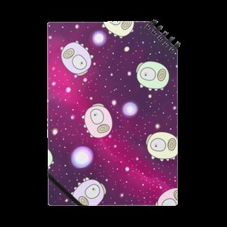8.7の宇宙のひつじ Notes