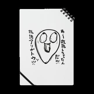樫尾キリヱの既読しちゃったんだ。凄いテンションの高い炒りごま Notes
