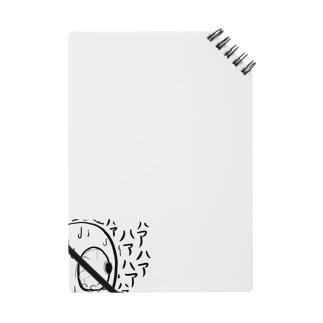 ハァハァ…。凄いテンションの高い炒りごまシリーズ。 Notes