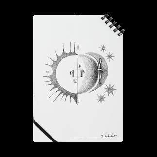 morinishiの太陽と月café Notes