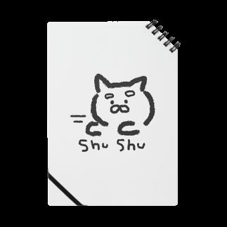mayugechanのやる気のすごい猫 Notes