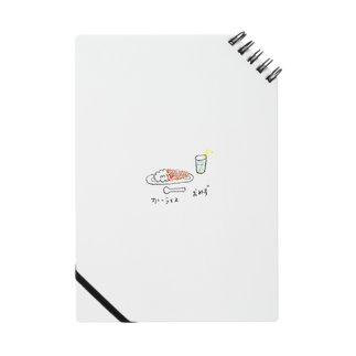 haru_38のカレーライス Notes