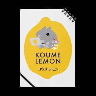 中崎町 カフェ マラッカのコウメレモン Notes