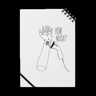 _2054のHOW MUCH? Notes