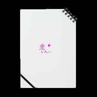 ねこまちランドの文字シリーズ「恋したい💓」 Notes