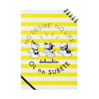 独身OLのすべて・おうまパカパカ・ストライプ黄 Notes