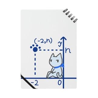 第二象限にすわるネコ Notes