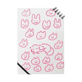 スヤスヤいぬ Notes