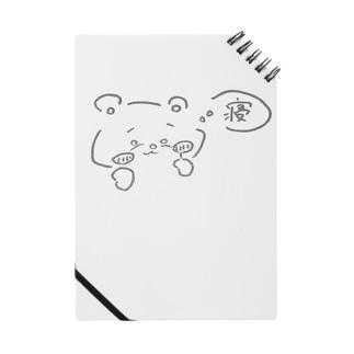 かわうそさん。 Notes