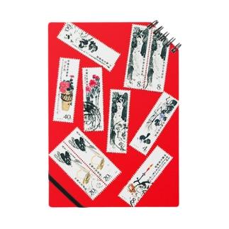 中華人民共和国の切手:中国画 Notes
