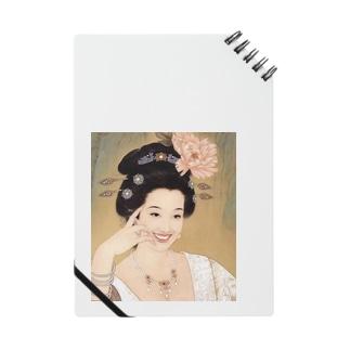 - 楊貴妃 - (ホワイトニング済) Notes
