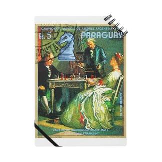パラグアイの切手:チェスゲーム Notes