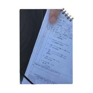 山﨑雅之 ヒロポン突撃アイテムズ Notes