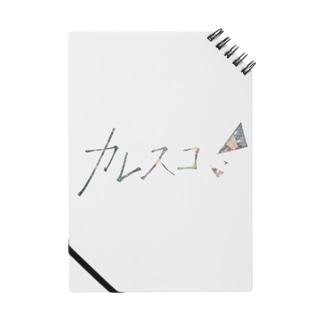 カレスコ▷ Notes
