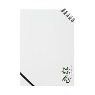 標屋ロゴ入りアイテム Notes