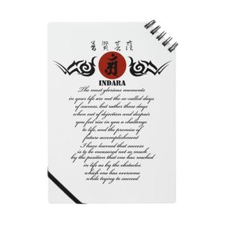 因達羅 INDARA Notes