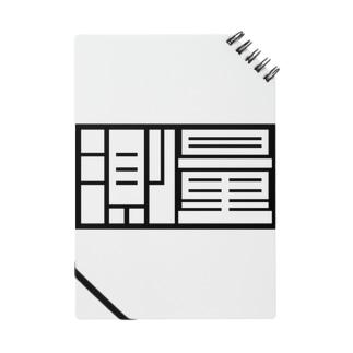 sokuryo Notes