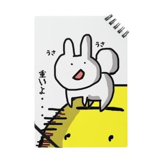 ぽんこつ商店のお月見うさちゃん Notes