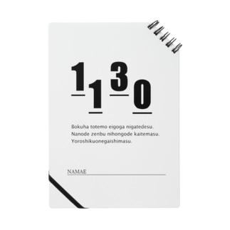 英語のノート Notes