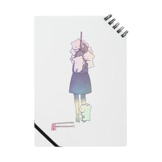 ぼくらで Notes