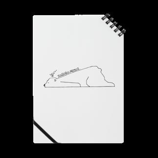 タイル(ス)タイルのSUGOKU NEMUI Notes