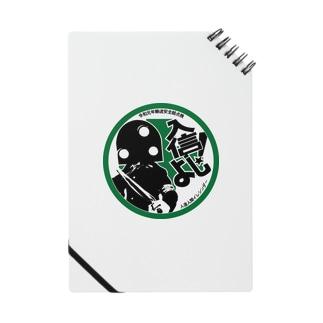 イレシンダー(安全緑十字) Notes