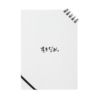 kyoconutの私文字(ちょっと照れくさver.) Notes