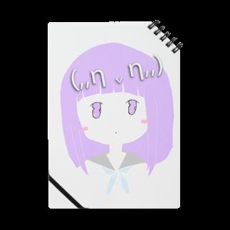 (,,π . π,,)の(,,η v η,,) Notes