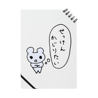 ねこりんストア Nekorin Storeのせっけんかじりたい Notes